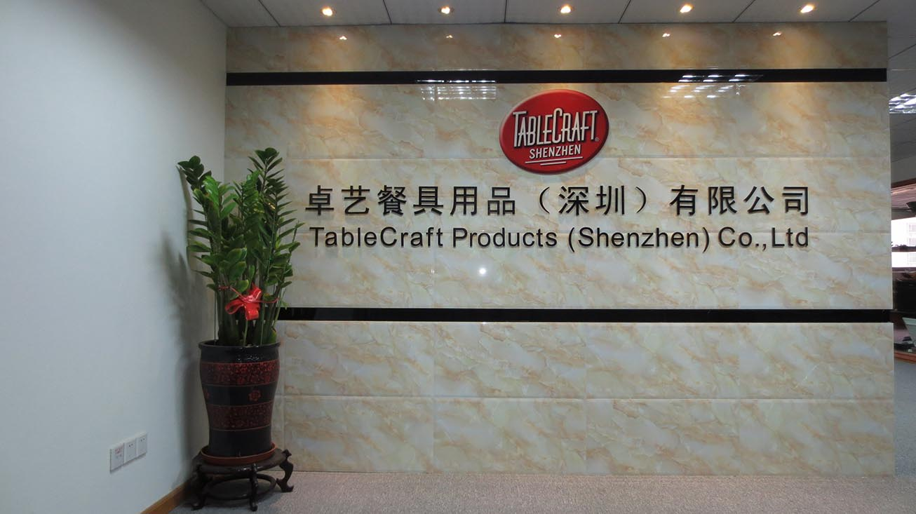 tablecraft asian office china